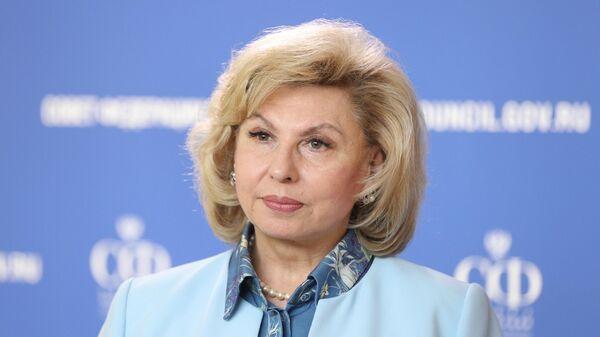 Уполномоченный по правам человека в РФ Татьяна Москалькова на заседании Совета Федерации РФ