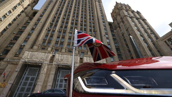 Автомобиль посла Великобритании у здания министерства иностранных дел РФ в Москве