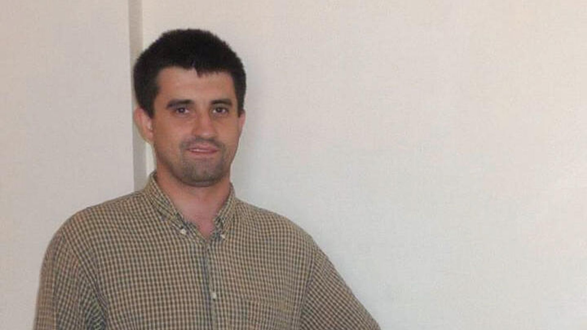 ФСБ России задержала с поличным украинского дипломата в Санкт-Петербурге - РИА Новости, 1920, 17.04.2021
