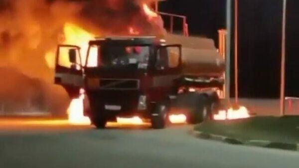 Кадры горящего бензовоза на АЗС в Подмосковье