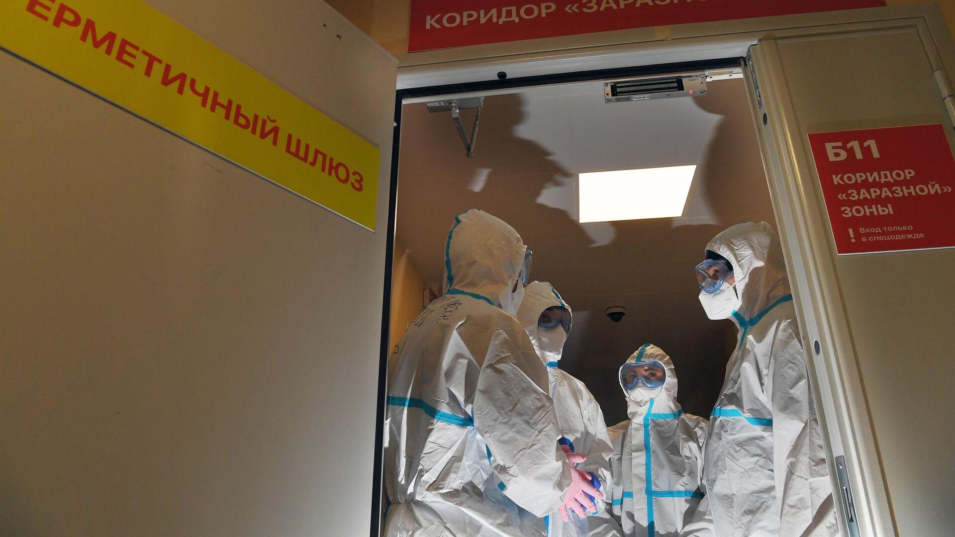 Медицинские работники в герметичном шлюзе в коридоре заразной зоны в МКЦИБ Вороновское  - РИА Новости, 1920, 17.05.2021