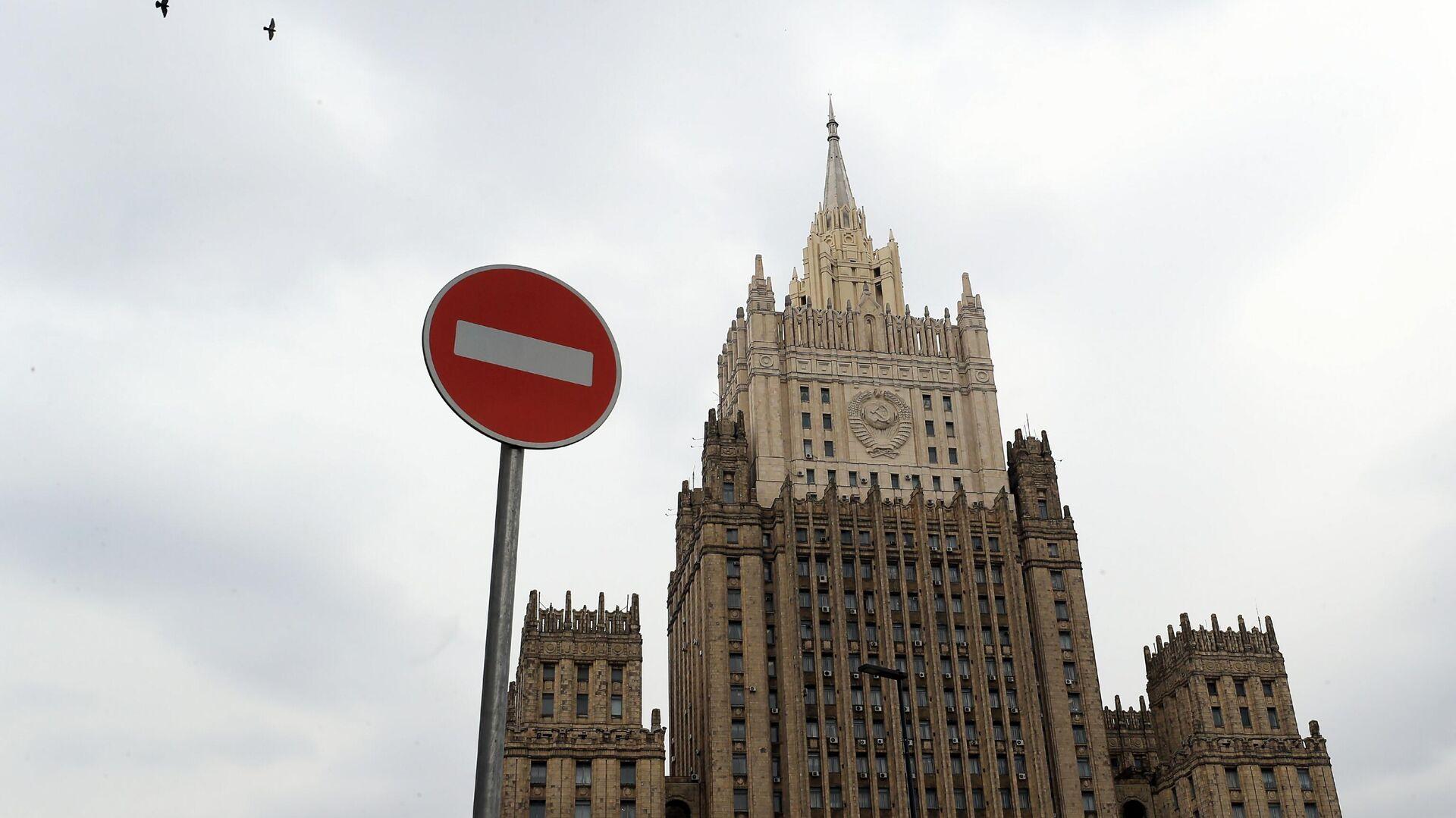 Здание МИД России в Москве - РИА Новости, 1920, 20.05.2021