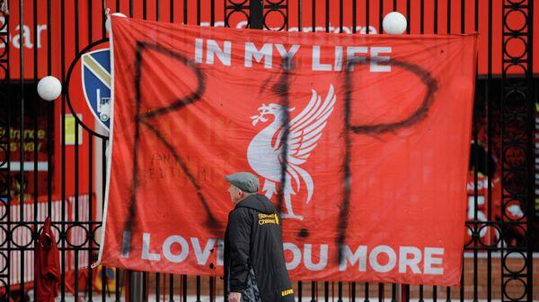 Транспарант против Суперлиги возле стадиона Энфилд в Ливерпуле