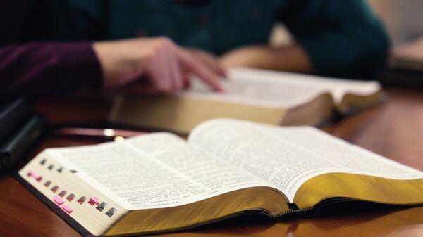 Теологическое исследование