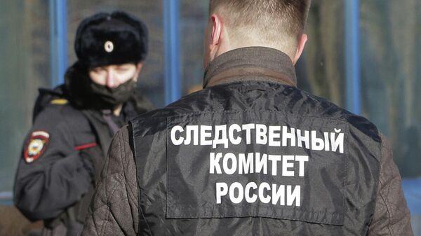 Сотрудник Следственного комитета РФ