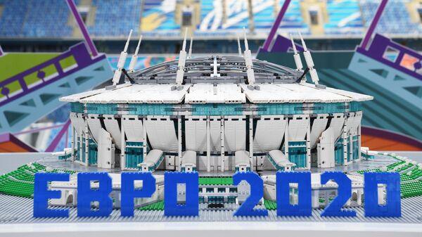 Макет футбольного стадиона Санкт-Петербург, который примет матчи ЕВРО-2020