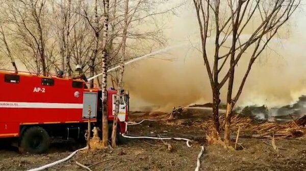 Пожар на пилораме в Биробиджане