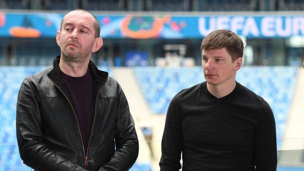 Константин Хабенский (слева) и Андрей Аршавин