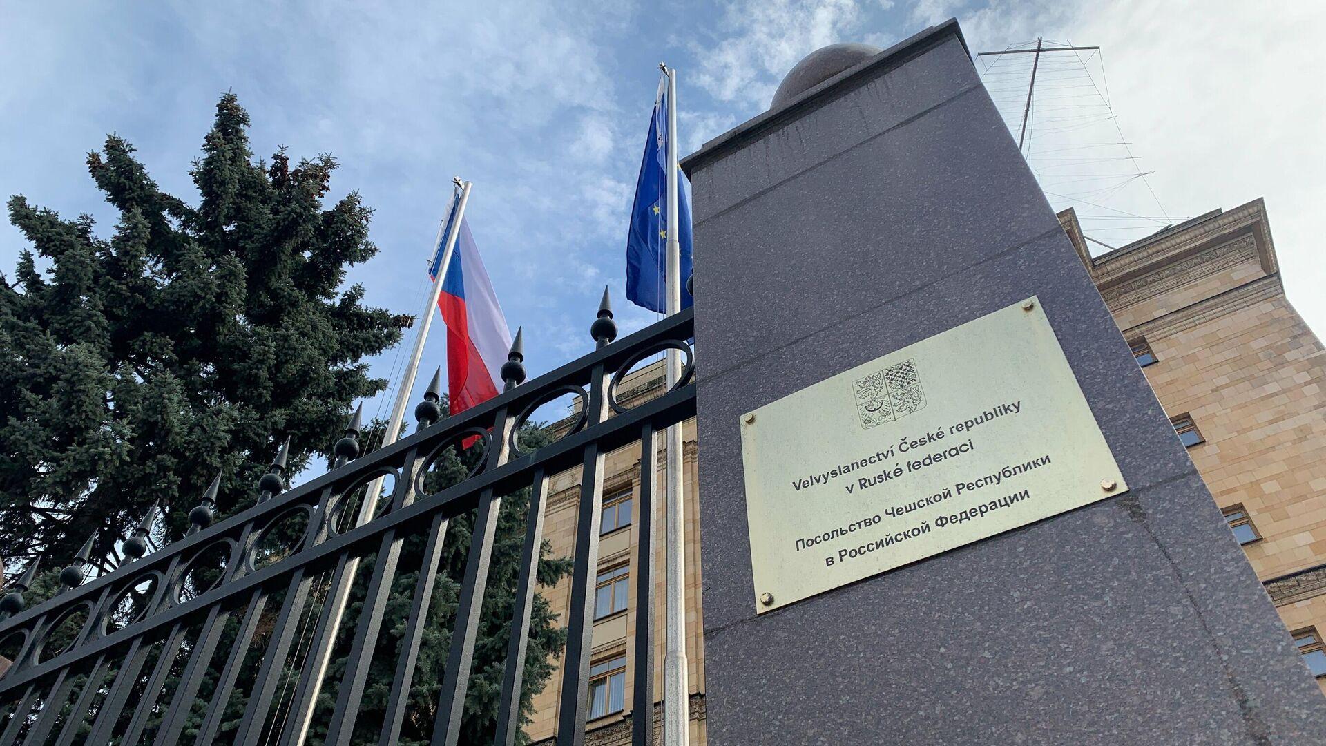 Посольство Чехии в Москве - РИА Новости, 1920, 26.05.2021