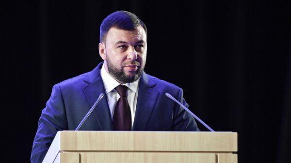 Глава ДНР Денис Пушилин выступает на международном форуме Единство русских: защита прав и свобод в Донецке