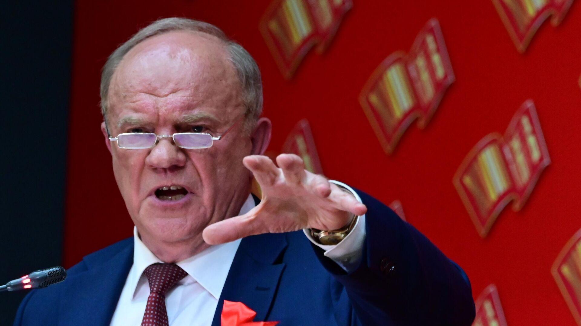 Председатель ЦК КПРФ Геннадий Зюганов выступает на ХVIII съезде КПРФ - РИА Новости, 1920, 24.07.2021