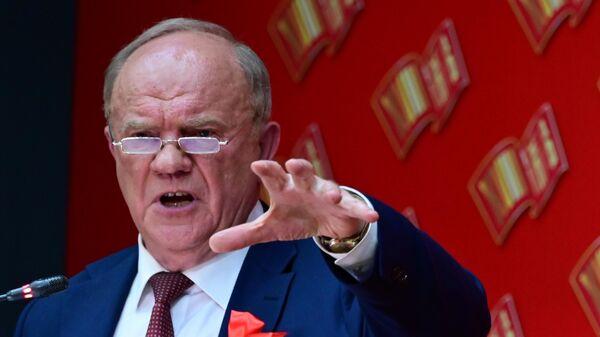 Председатель ЦК КПРФ Геннадий Зюганов выступает на ХVIII съезде КПРФ