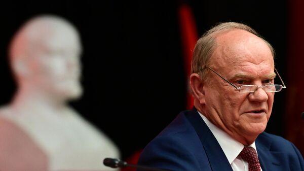 Председатель ЦК КПРФ Геннадий Зюганов на ХVIII съезде КПРФ