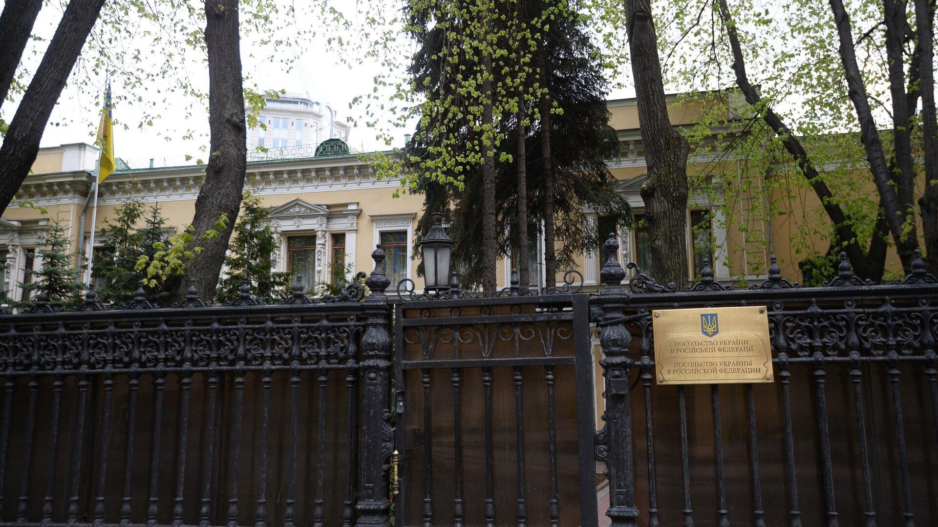 Здание посольства Украины в Москве - РИА Новости, 1920, 26.04.2021