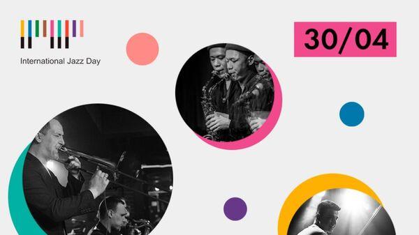Афиша Международного дня джаза