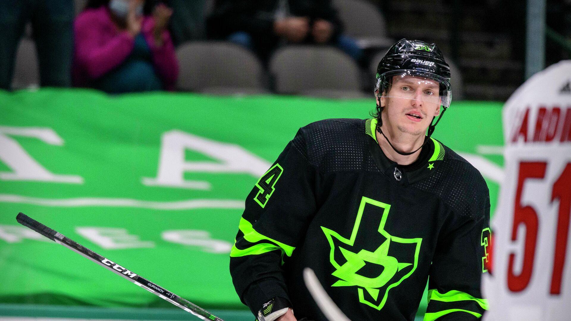 Игрок клуба НХЛ Даллас Старз Денис Гурьянов - РИА Новости, 1920, 02.10.2021