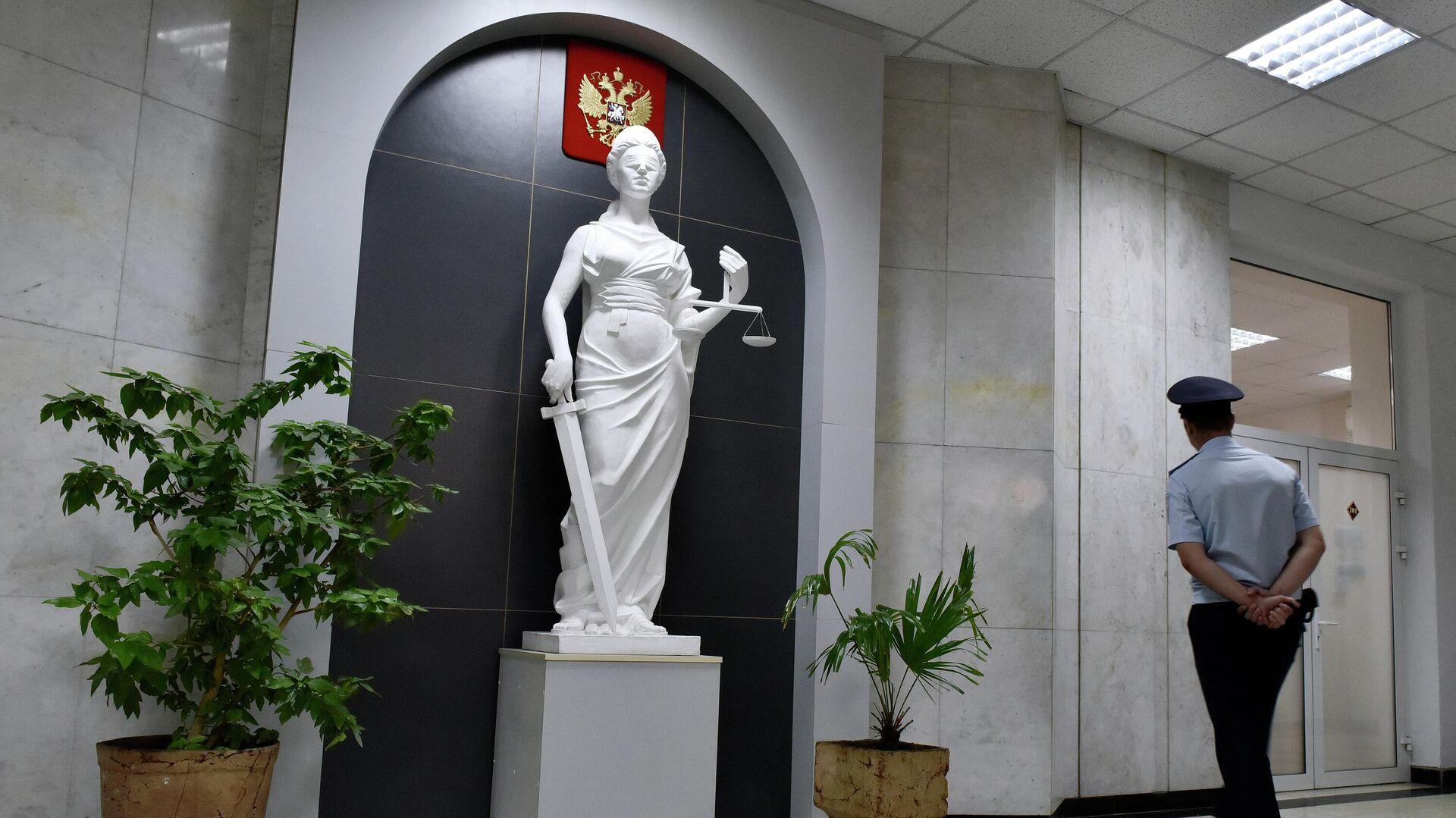 Статуя Фемиды - РИА Новости, 1920, 14.10.2021