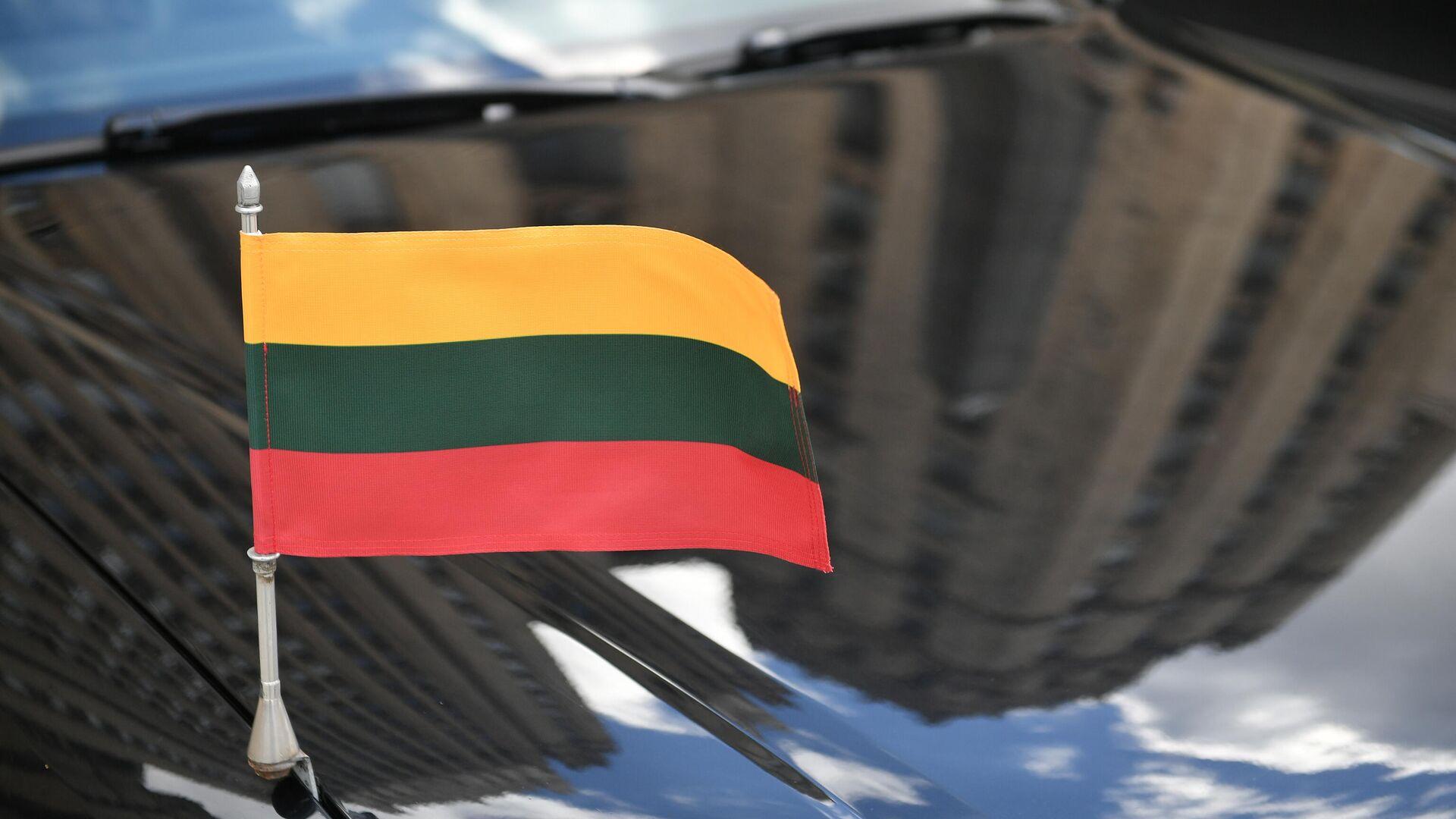 Автомобиль посла Литвы у здания МИД РФ в Москве - РИА Новости, 1920, 11.08.2021