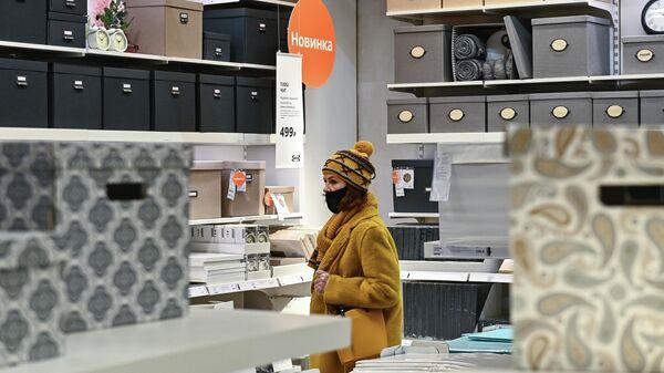 Открытие самого большого магазина IKEA в городском формате