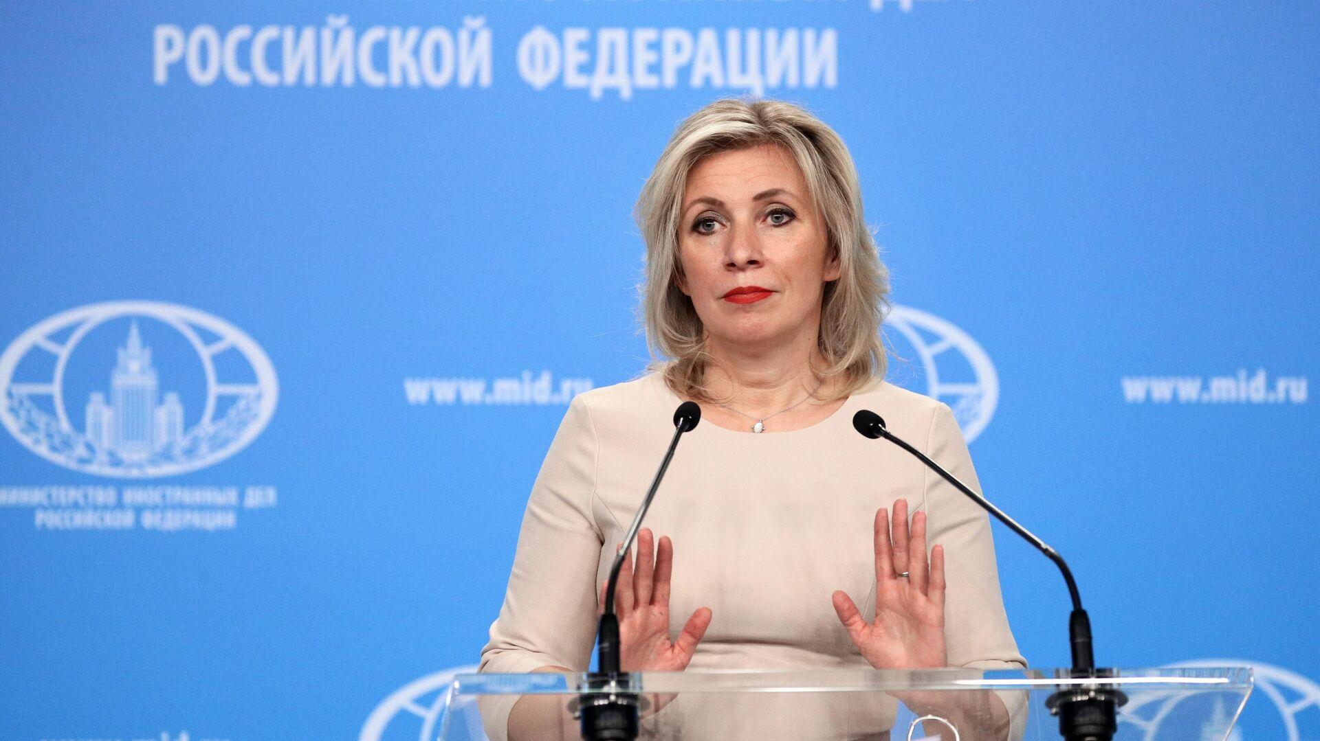 Официальный представитель Министерства иностранных дел России Мария Захарова во время брифинга  - РИА Новости, 1920, 28.05.2021