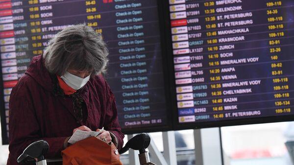 Женщина в аэропорту Домодедово