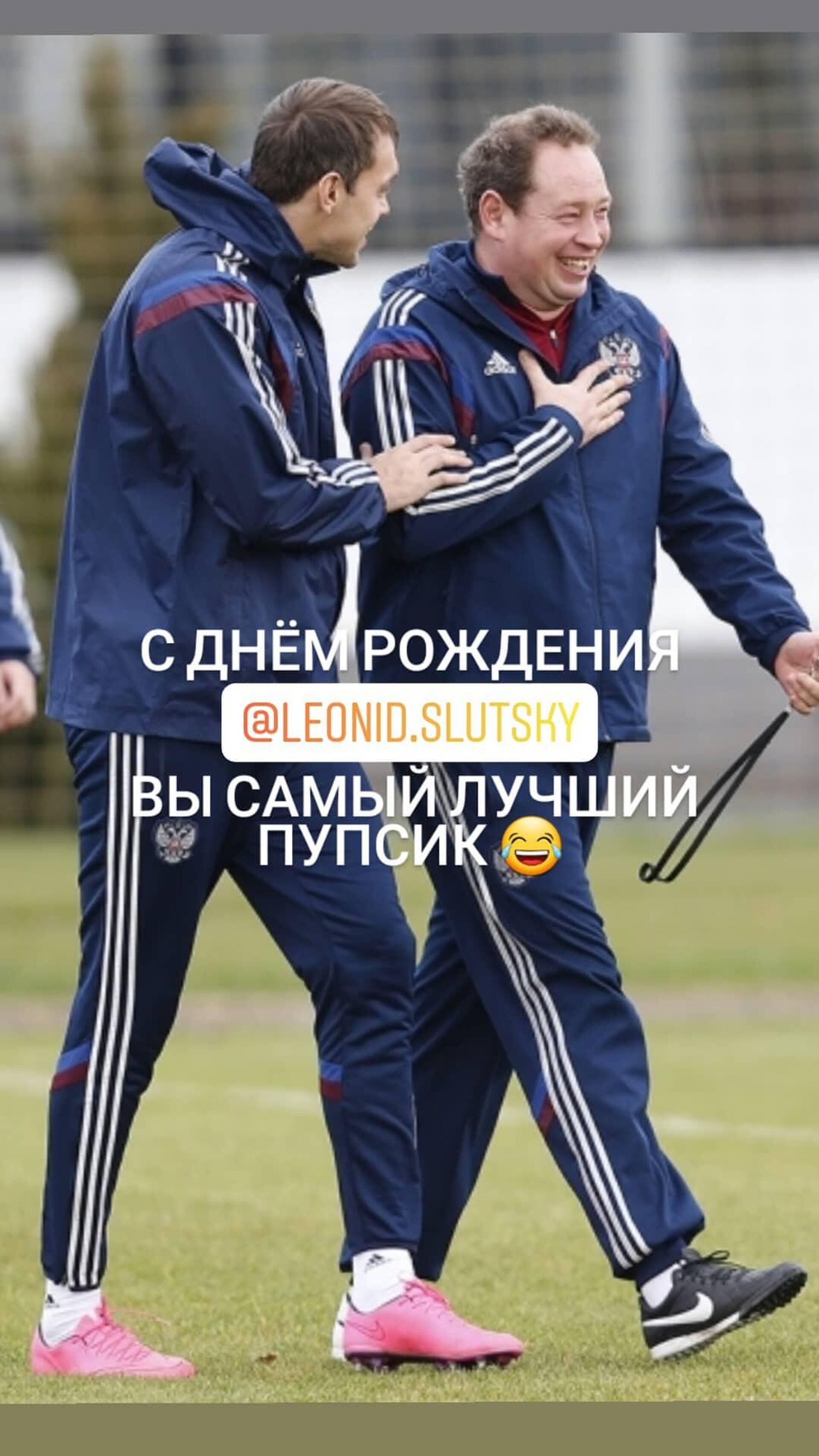 Футболист Артем Дзюба и тренер Леонид Слуцкий - РИА Новости, 1920, 04.05.2021