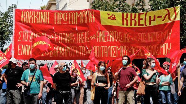 Акция рабочих, приуроченная к первомайским праздникам, в Афинах
