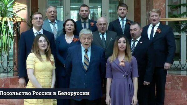 Российские дипломаты поют Катюшу в честь 9 мая