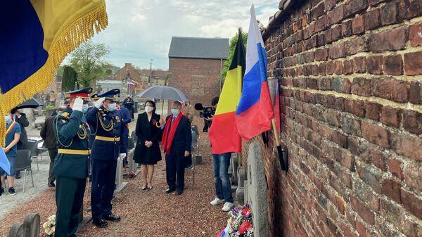 Возложение цветов к мемориалу советским воинам в бельгийском Ребеке