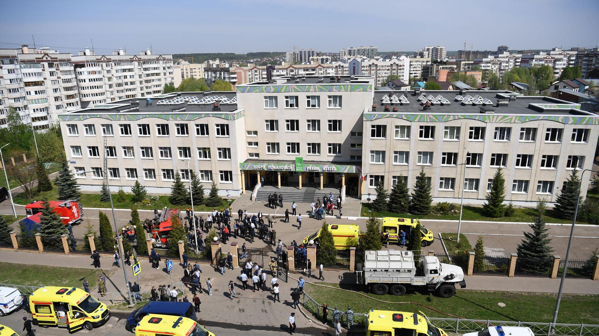 Стрельба в школе в Казани - РИА Новости, 1920, 01.06.2021
