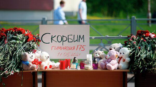 Цветы и мягкие игрушки у гимназии No175 на улице Джаудата Файзи в Казани