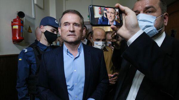 Виктор Медведчук, подозреваемый в госизмене и расхищении национальных ресурсов, перед заседанием Печерского суда Киева