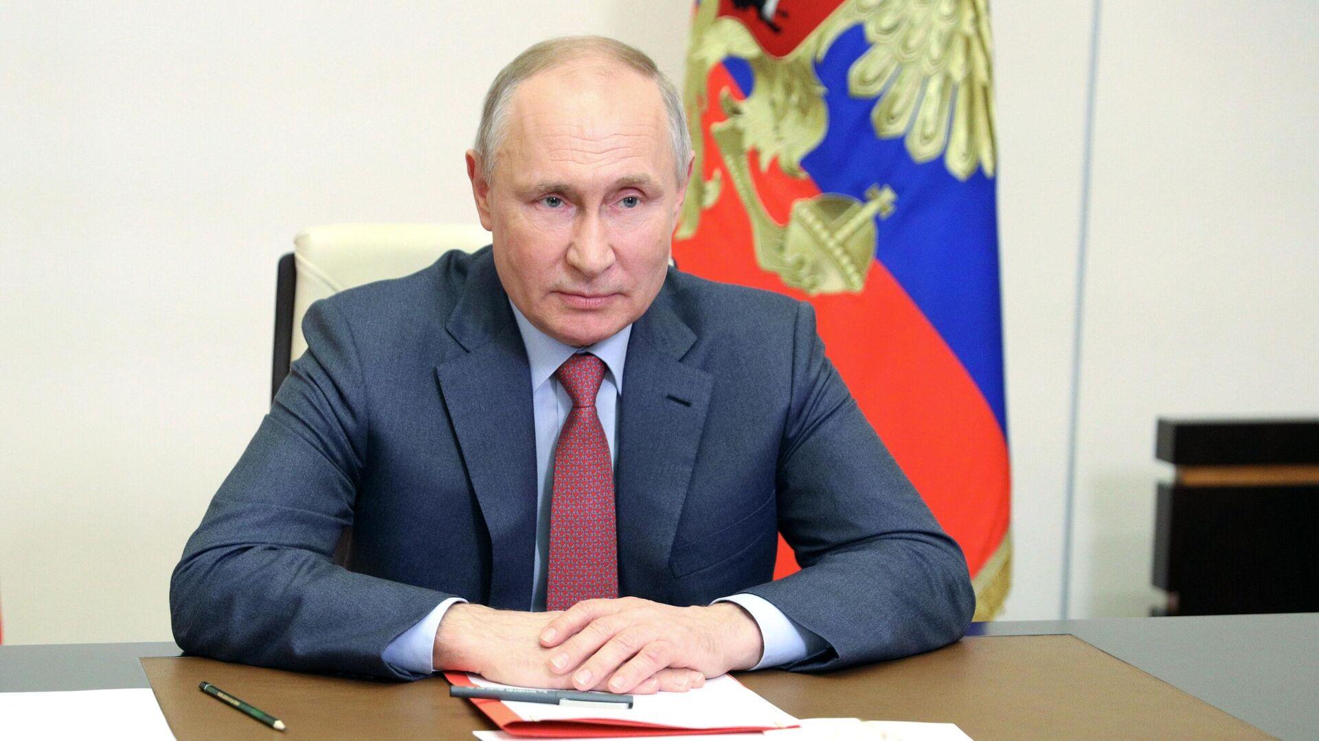 Президент РФ Владимир Путин проводит оперативное совещание с постоянными членами Совета безопасности - РИА Новости, 1920, 14.05.2021
