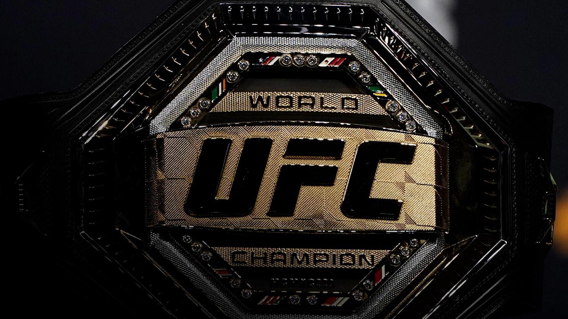 Пояс UFC - РИА Новости, 1920, 24.09.2021