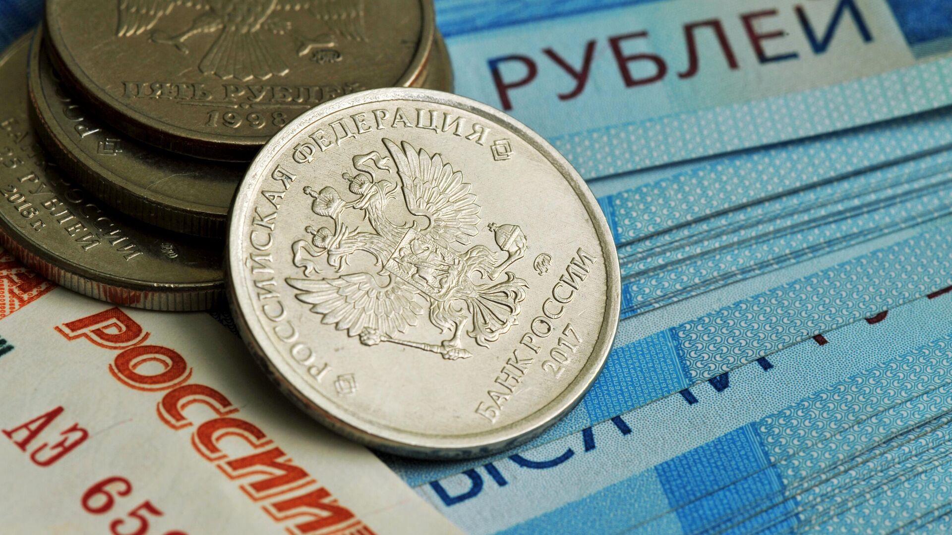 Денежные купюры и монеты - РИА Новости, 1920, 29.07.2021
