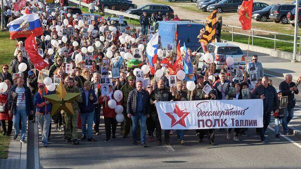 Участники во время акции Бессмертный полк в Таллинне. 2019 год