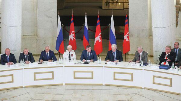 Всероссийский форум ветеранских организаций