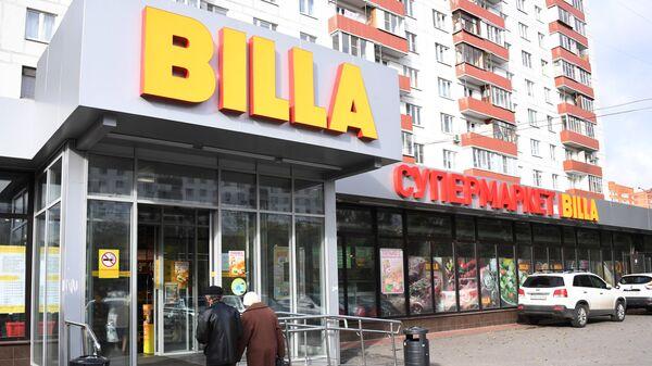 Мужчина и женщина заходят в сетевой супермаркет Billa