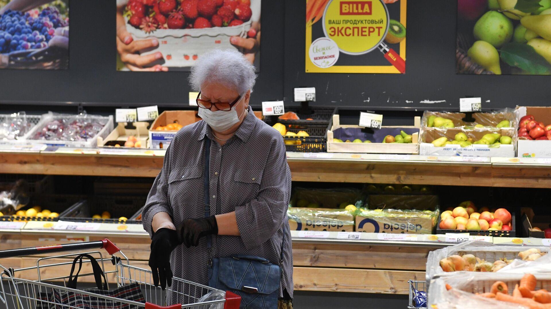 Посетительница в одном из супермаркетов Billa в Москве - РИА Новости, 1920, 05.07.2021