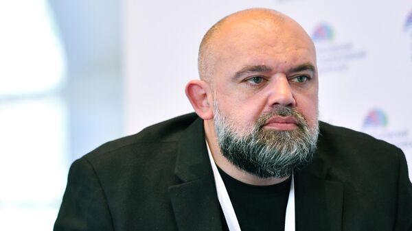 Главный врач больницы №40 Денис Проценко на первом Московском международном онкологический форуме