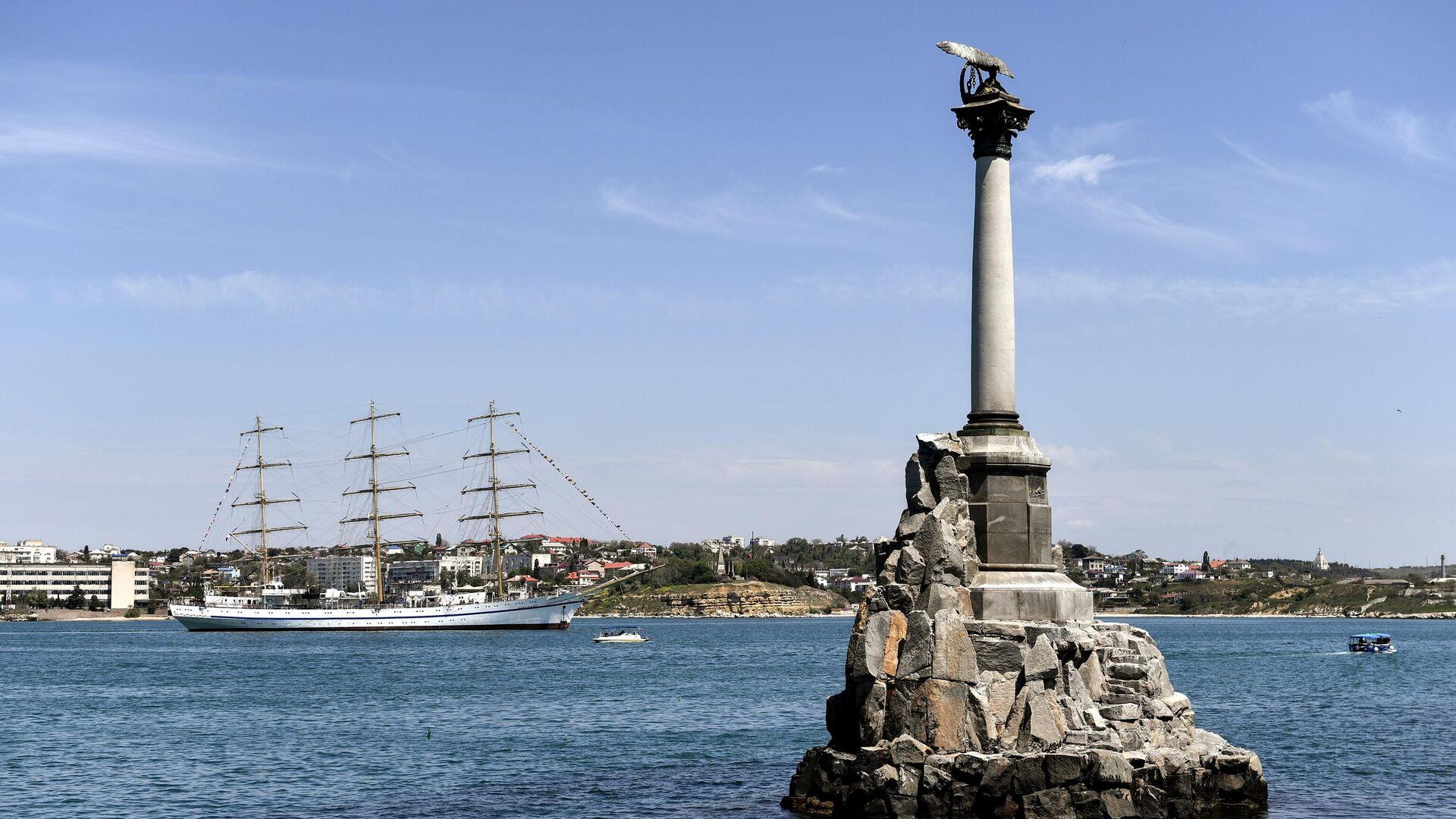 Памятник затопленным кораблям в Севастополе - РИА Новости, 1920, 04.06.2021
