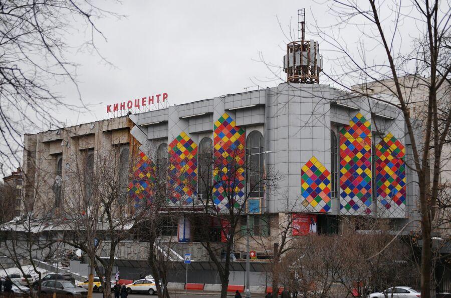 Снос киноцентра Соловей на Красной Пресне