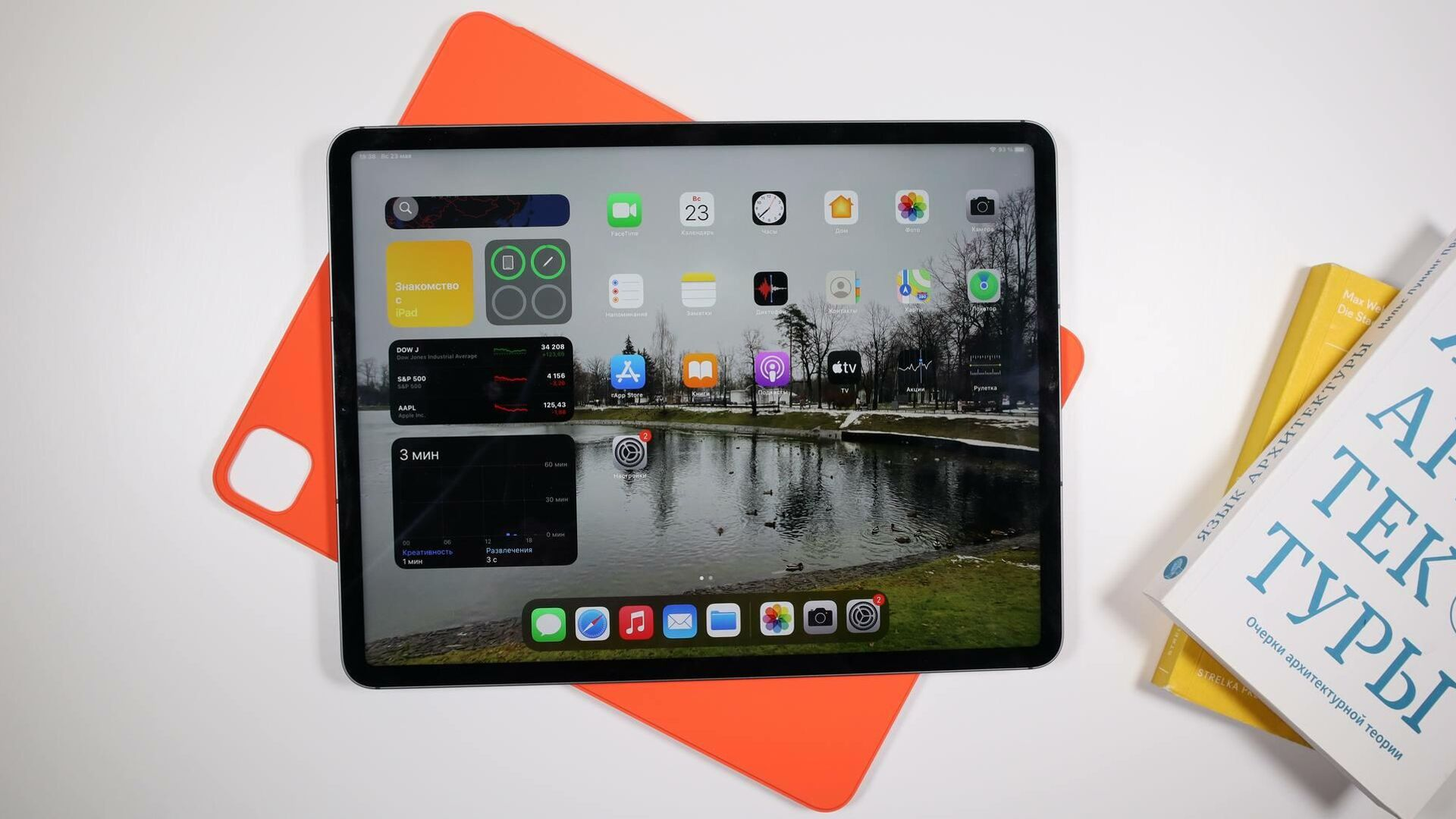 Apple iPad Pro (2021) - РИА Новости, 1920, 25.05.2021