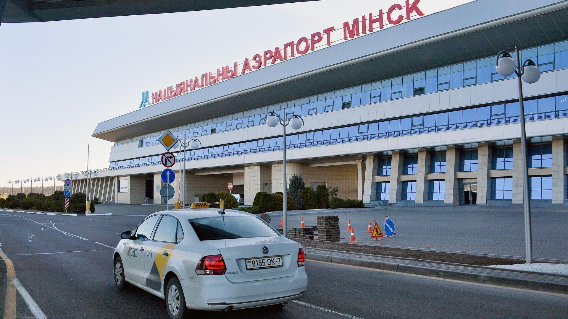 Национальный аэропорт Минск - РИА Новости, 1920, 05.08.2021