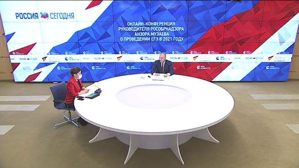 Онлайн-конференция руководителя Рособрнадзора Анзора Музаева о проведении ЕГЭ в 2021 году