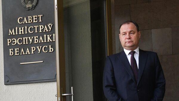 Премьер-министр Белоруссии Роман Головченко перед началом встречи с председателем правительства РФ Михаилом Мишустиным