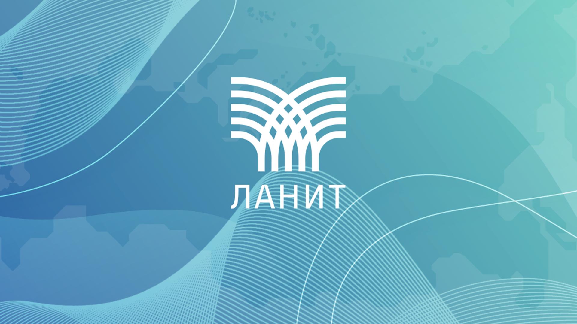 """Лидеры ИT приняли участие в конференции """"Умные решения – умная страна"""""""