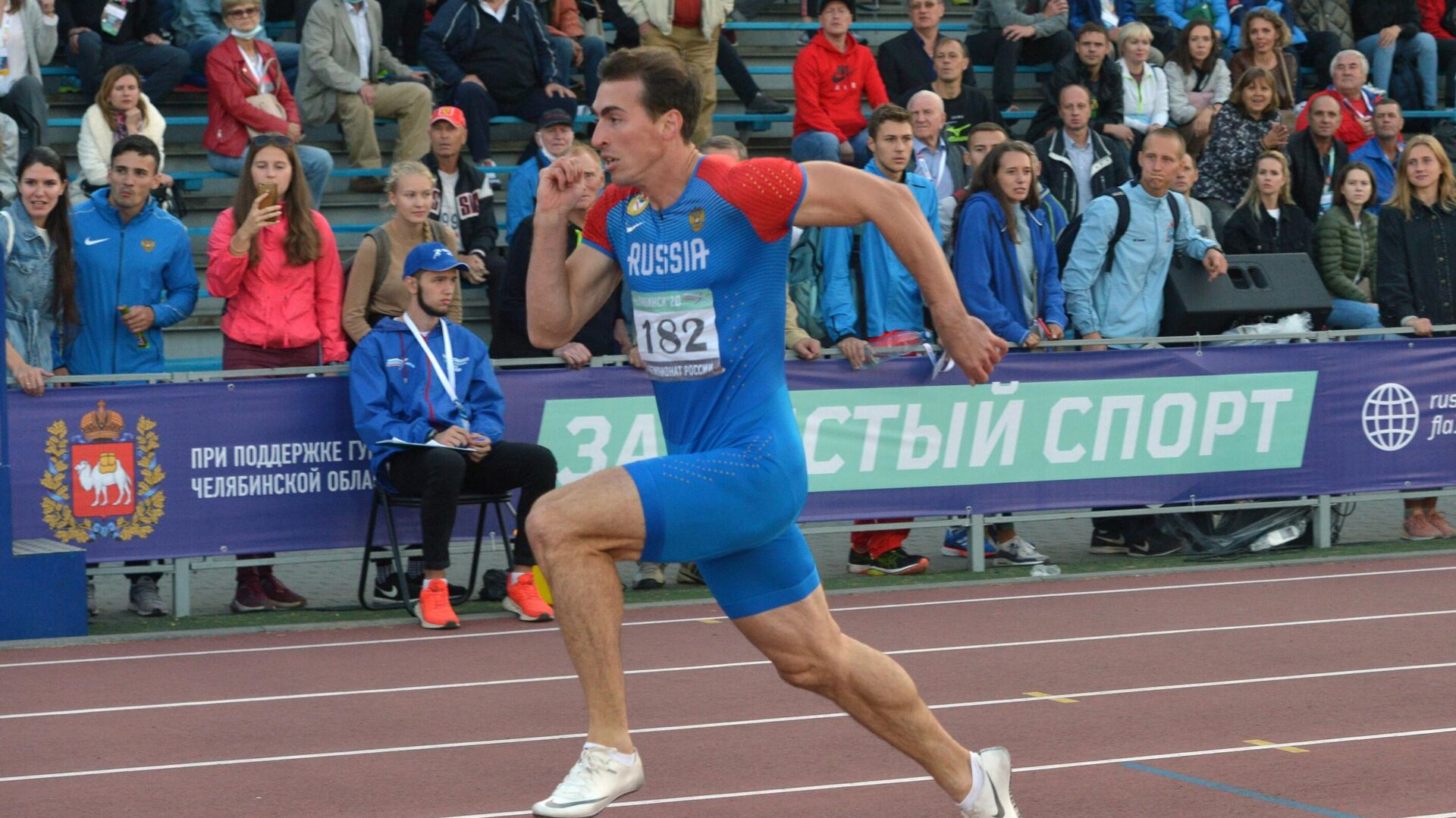 Сергей Шубенков - РИА Новости, 1920, 03.08.2021