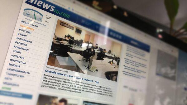 Главная страница сайта Newsru.com