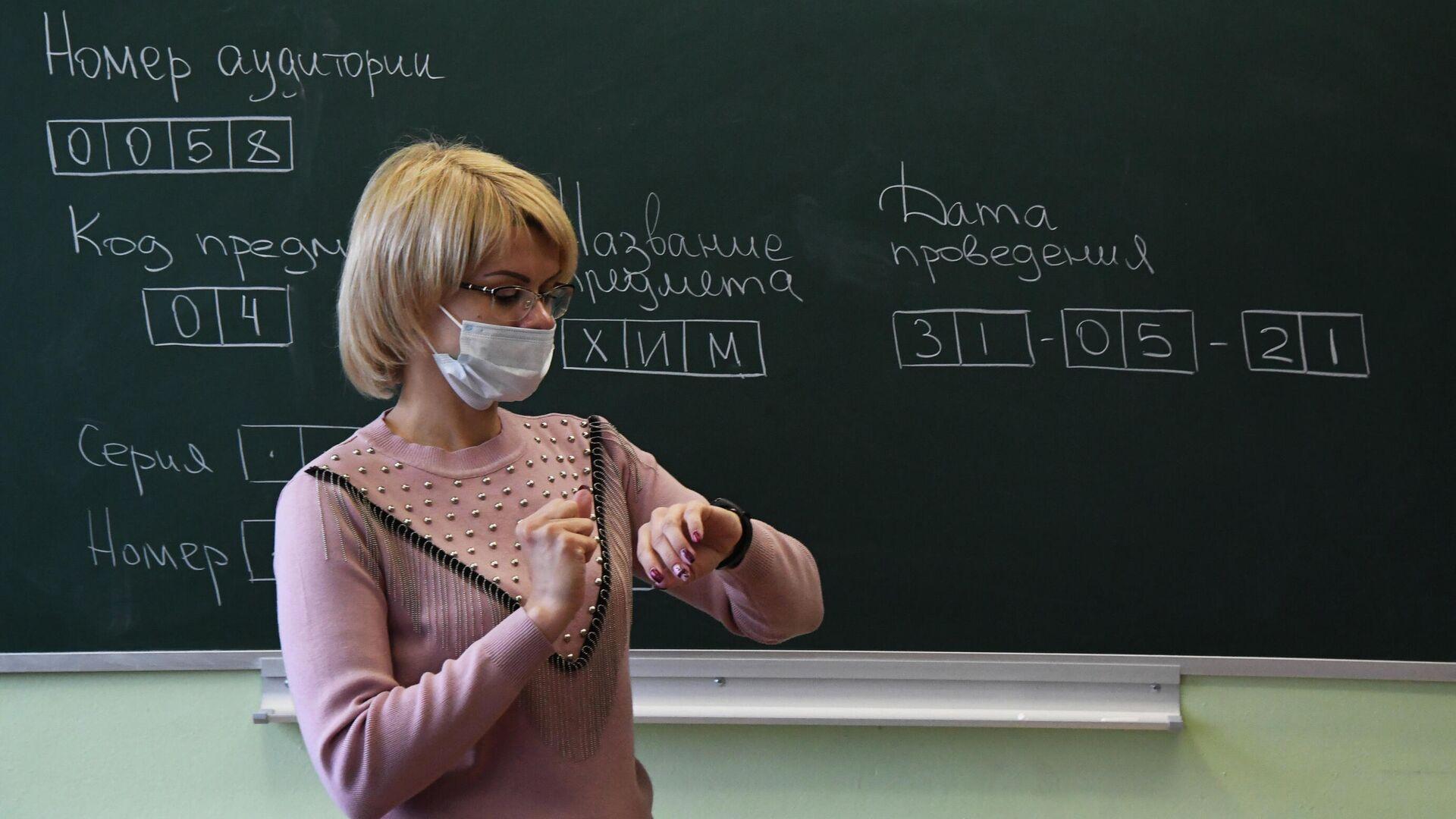 Начало сдачи ЕГЭ-2021  - РИА Новости, 1920, 28.08.2021